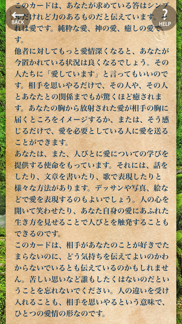 2015/03/img_0272.png